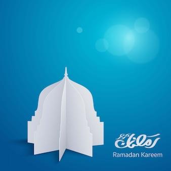 Ramadan kareem greeting card fundo islâmico
