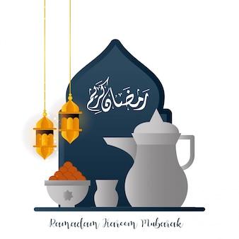 Ramadan kareem iftar estilo pratos fundo