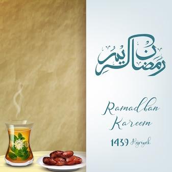 Ramadan kareem iftar saudação banner modelo