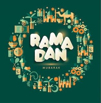 Ramadan kareem, ilustração de celebração do ramadã.