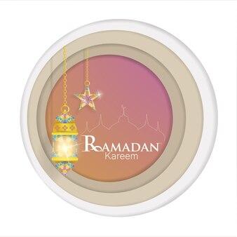 Ramadan kareem. ilustrações de lanternas e estrelas. ornamentos islâmicos com lindas cores