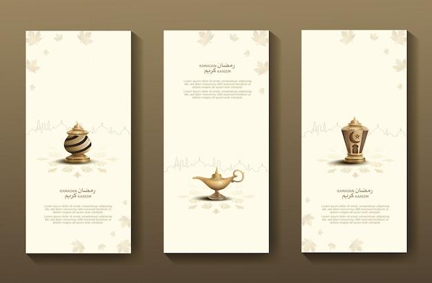 Ramadan kareem islamic greeting card design de brochura