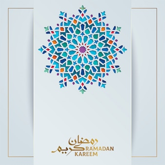 Ramadan kareem islamic greeting design