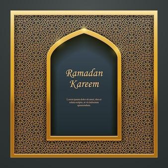 Ramadan kareem islâmico design mesquita porta janela rendilhado, ideal para design de banner web oriental cartão de saudação.
