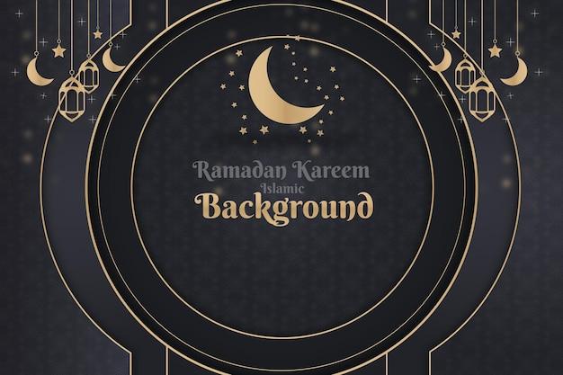 Ramadan kareem islâmico elegante cor de fundo preto e dourado