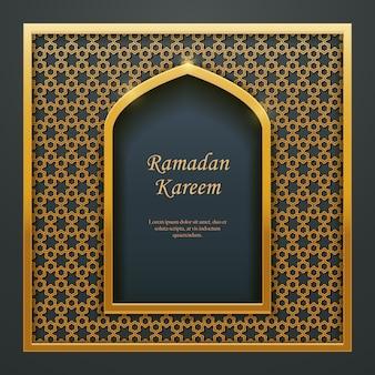 Ramadan kareem islâmico projeto mesquita janela rendilhado.
