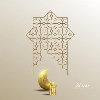 Ramadan kareem lanterna de lua islâmica e fundo de geometria