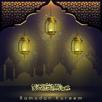 Ramadan kareem lindas brilhantes estrelas lanternas árabes, crescente islâmico
