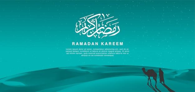 Ramadan kareem, modelo de plano de fundo.