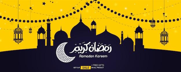 Ramadan kareem mubarak sale banner