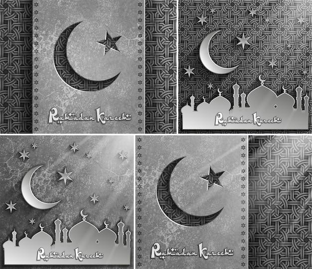 Ramadan kareem muçulmano