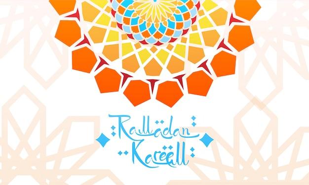 Ramadan kareem muslim religion mês sagrado
