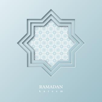 Ramadan kareem octógono com padrão decorativo