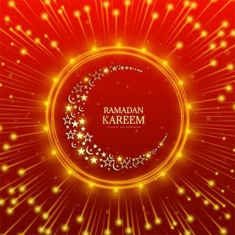 Ramadan kareem ou eid mubarak cartão fundo