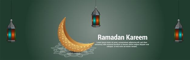 Ramadan kareem ou eid mubarakgolden moon banner or header