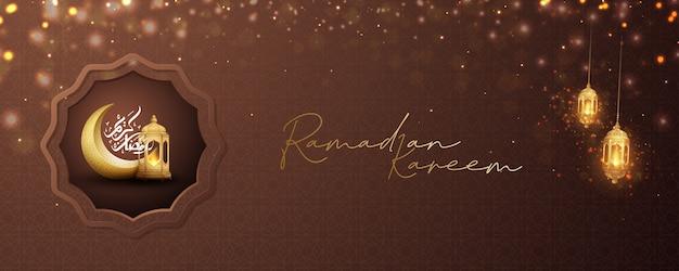 Ramadan kareem para cartazes ou banner