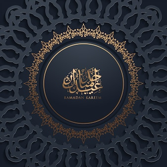 Ramadan kareem saudação banner fundo islâmico