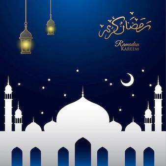 Ramadan kareem saudação belo design
