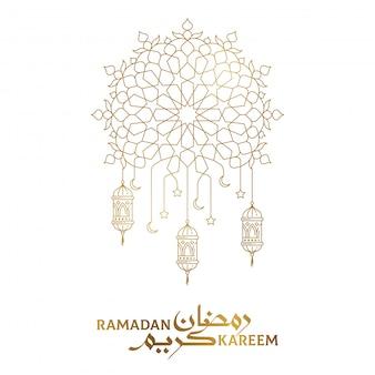 Ramadan kareem saudação caligrafia árabe