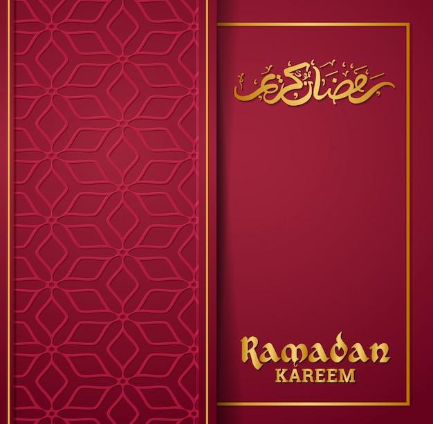 Ramadan kareem saudação cartão islâmico