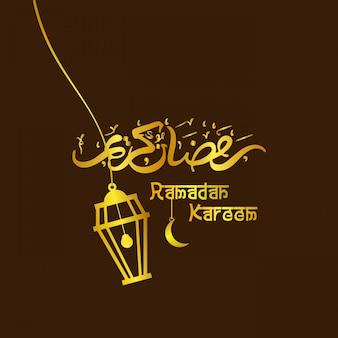Ramadan kareem saudação design com caligrafia. cor de ouro.