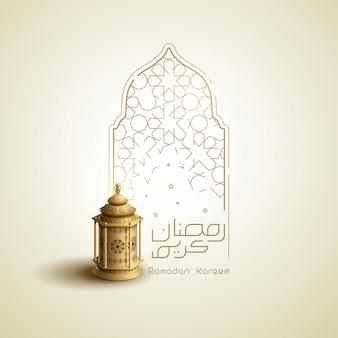 Ramadan kareem saudação design linha islâmica