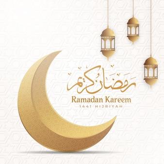 Ramadan kareem saudação fundo islâmico com lua e lanterna