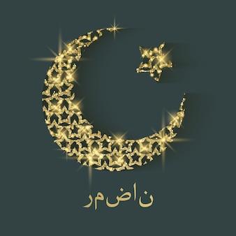 Ramadan kareem saudação fundo símbolo islâmico crescente padrão de brilho