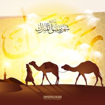 Ramadan kareem saudação fundo