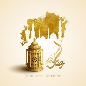 Ramadan kareem saudação mesquita dourada