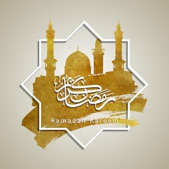 Ramadan kareem saudação mesquita islâmica