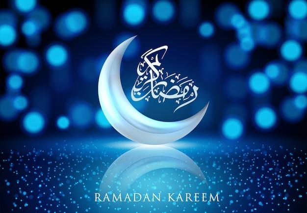 Ramadan kareem saudação