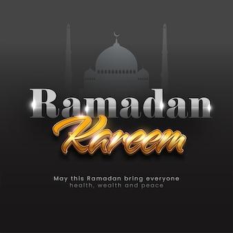 Ramadan kareem texto com efeito de luz e mesquita de silhueta