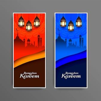 Ramadan kareem vector conjunto de bandeiras festival islâmico