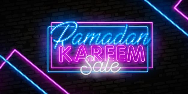 Ramadan kareem venda oferta neon banners coleção.