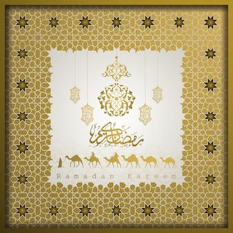 Ramadan karem saudação islâmica com ornamento geométrico de marrocos padrão árabe, bela caligrafia islâmica