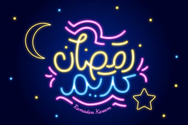 Ramadan lettering design de sinal de néon