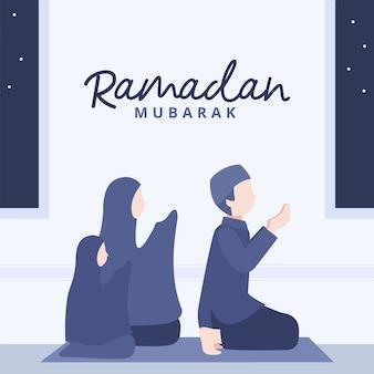 Ramadan mubarak com família muçulmana reza ilustração
