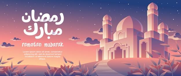 Ramadan mubarak com pôr do sol à noite banner