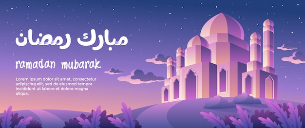 Ramadan mubarak com pôr do sol ao entardecer banner