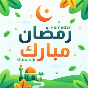 Ramadan mubarak em árabe com mesquita, palmeira e colina