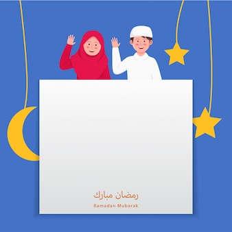 Ramadan mubarak greeting card cartoon