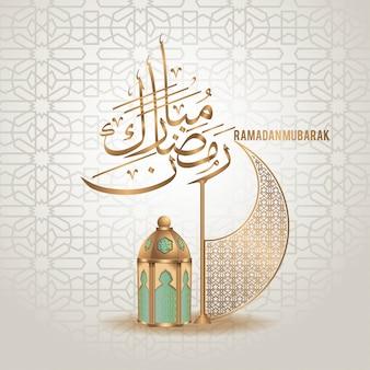 Ramadan mubarak greeting card fundo islâmico