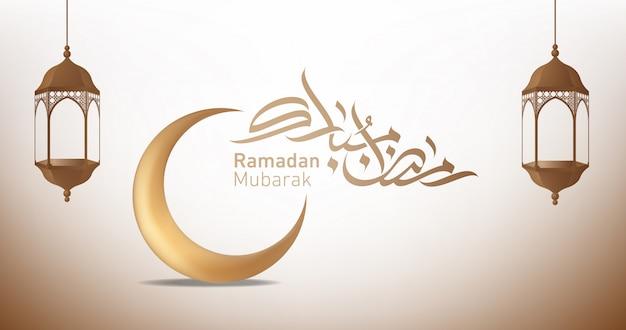 Ramadan mubarak no cartão árabe da caligrafia
