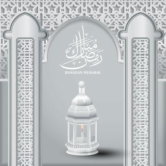 Ramadan mubarak saudação fundo com lanterna branca