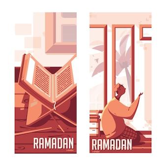 Ramadan plana ilustração 2019