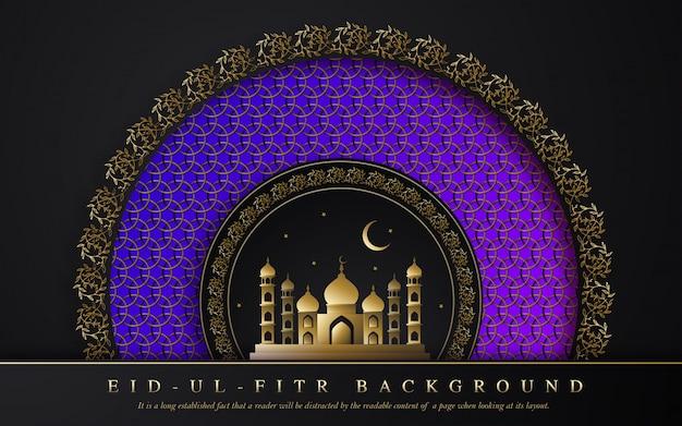Ramadan real | fundo eid ul fitr