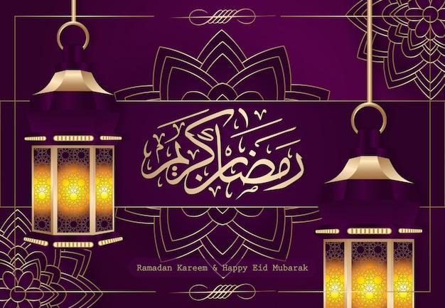 Ramadan roxo kareem e feliz eid mubarak fundo