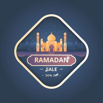 Ramadan sale banner ilustração vetorial