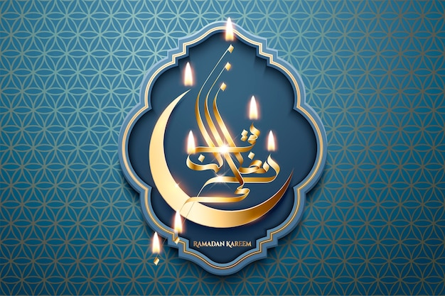 Ramadhan blue background